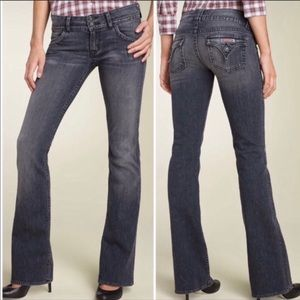 Hudson Signature Bootcut Flare Jeans Gray